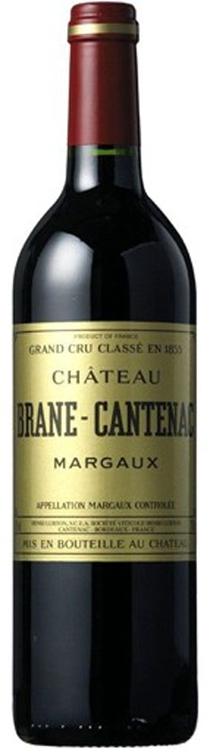 Brane Cantenac 2011 - Rượu vang Pháp nhập khẩu