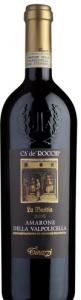 Amarone La Bastia della Valpolicella - Rượu vang Ý nhập khẩu